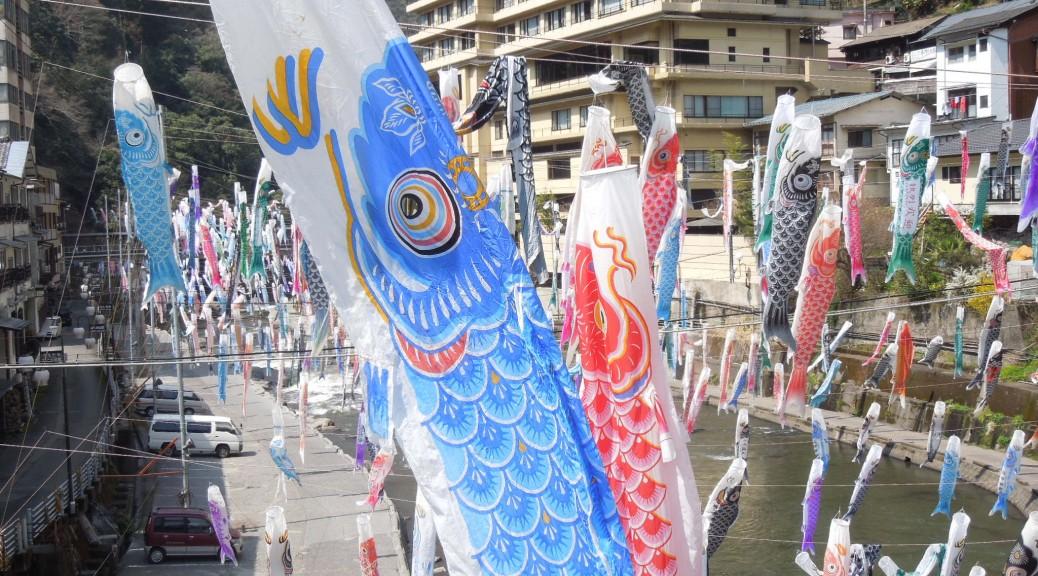 杖立温泉 鯉のぼり祭
